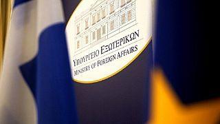 ΥΠΕΞ: «Στηρίζουμε διαχρονικά την ευρωπαϊκή προοπτική των Δ.Βαλκανίων»