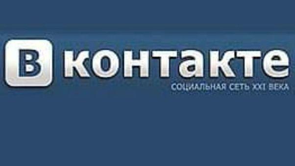 Rus Facebook'u VKontakte'ye gizliliği ihlalden dava açıldı