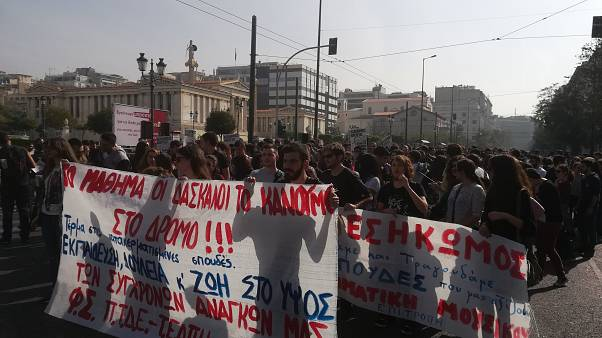 Συλλαλητήρια φοιτητών και εργατών στο κέντρο της Αθήνας
