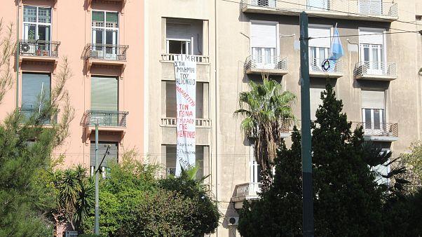 Στην πρεσβεία της Αργεντινής ο Ρουβίκωνας - Δύο συλλήψεις