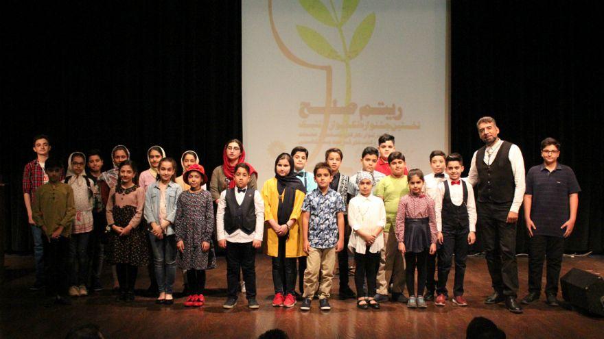 ریتم صلح؛ نخستین آوای تخصصی  تنبکنوازان کودک و نوجوان ایرانی