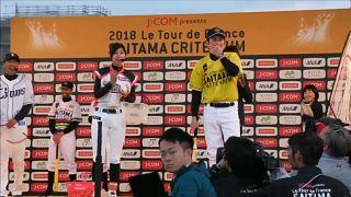 Vencedor do Tour acerta em fã com bola de beisebol