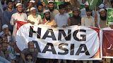باكستان: الإفراج عن المسيحية المتهمة بالإساءة للإسلام وسعي لمساعدتها على مغادرة البلاد