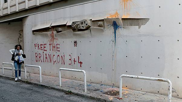 Επίθεση με μπογιές στο Γαλλικό Ινστιτούτο