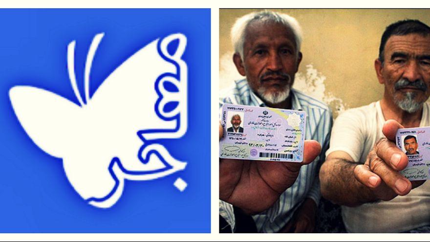 اپلیکیشن «مهاجر»؛ مهاجران افغان مقیم ایران میتوانند موارد تبعیض آمیز را گزارش کنند