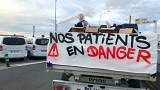 French ambulances block Paris highway for second day, protesting reforms