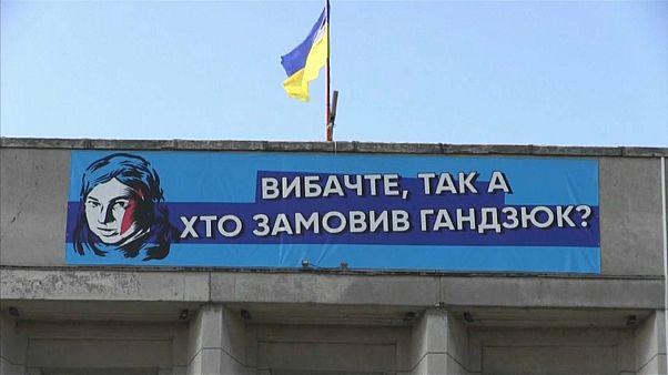 Президент Украины рассказал о деле Гандзюк