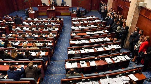 ΠΓΔΜ: Ενέκρινε η κοινοβουλευτική Επιτροπή τις συνταγματικές τροπολογίες