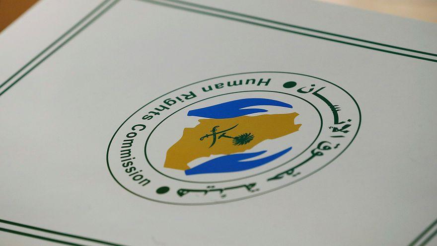العفو الدولية تقول إن إعدام سجناء شيعة في السعودية بات وشيكا