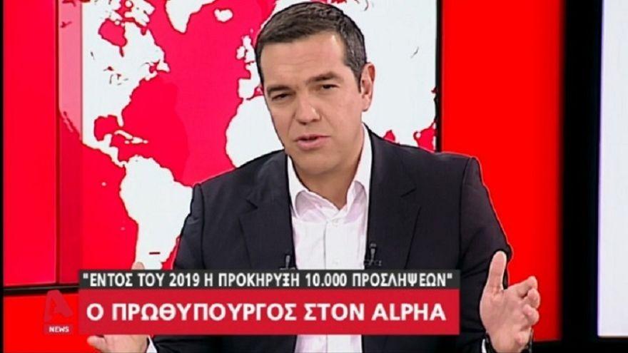 Α.Τσίπρας: «Εκλογές τον Οκτώβριο του 2019, κανένα θέμα δεδηλωμένης»