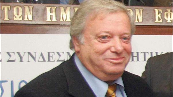 Πέθανε ο δημοσιογράφος Νίκος Αντωνιάδης