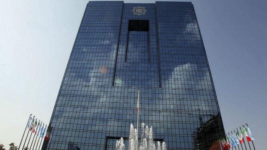 بانک مرکزی ایران: سیستم جایگزین سوئیفت را عملیاتی کردیم