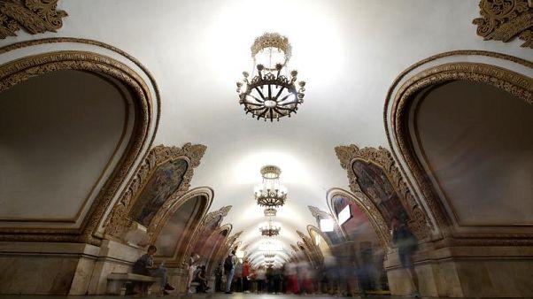 Московский метрополитен в фото 360