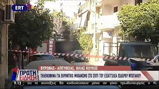 La policía giriega desactiva una bomba en Atenas tras recibir un aviso anónimo