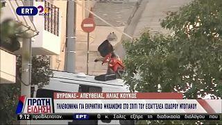 Athen: Bombe im Kochtopf