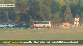 Video   Hamas'ın İsrail askerlerini taşıyan otobüsü vurduğu an