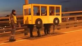 The tricksters posed as one big yellow bus
