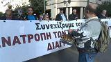 ΑΔΕΔΥ: Το δημόσιο υπολειτουργεί λόγω των ελλείψεων