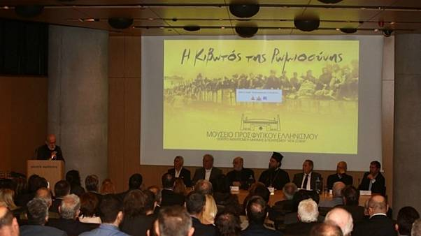 H επιστημονική επιτροπή του Μουσείου Προσφυγικού Πολιτισμού της ΑΕΚ