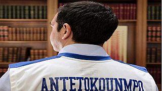 Αλέξης Τσίπρας: Με φανέλα Αντετοκούνμπο κατά του ρατσισμού
