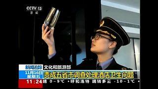 فيديو.. الشرطة الصينية تجري حملات تفتيش على الفنادق بعد فضيحة عاملة النظافة
