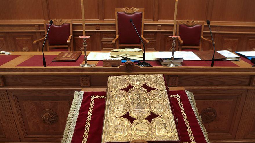 Συνεδρίαση της Ιεράς Σύνοδου για τις σχέσεις Εκκλησίας - Κράτους