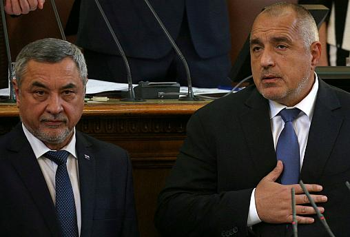 """Bulgaria's deputy PM Valeri Simeonov quits after calling disabled rights activists """"shrill women"""""""