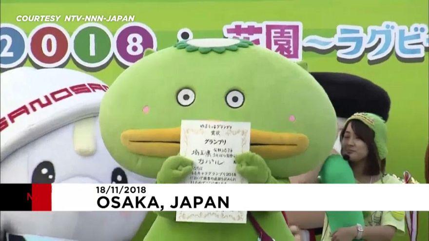 В Японии выбрали самого популярного талисмана