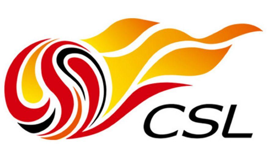 الصين تلزم أندية كرة القدم بكبح الإنفاق على رواتب اللاعبين