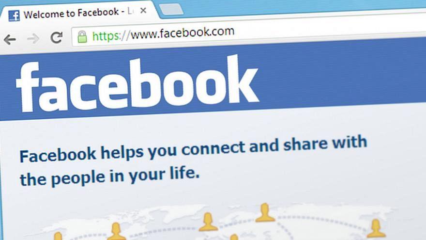 Genç kız Facebook üzerinden açık arttırma ile satıldı, şirket ilanı kaldırmakta geç kaldı