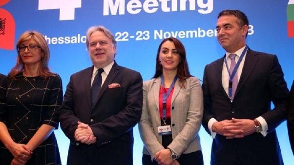 Θεσσαλονίκη: Τέταρτη διυπουργική σύνοδος