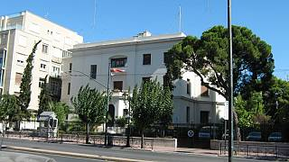 Εισβολή άνδρα που κρατούσε μαχαίρι στην σερβική πρεσβεία της Αθήνας