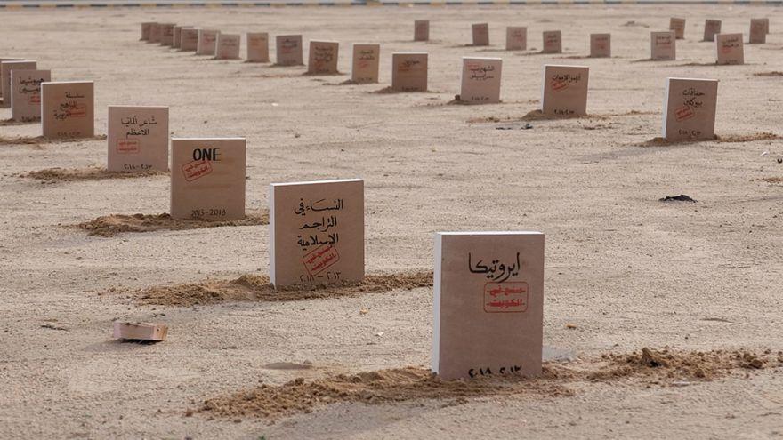کویت؛ «گورستان کتابهای ممنوعه» در اعتراض به سانسور