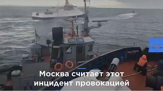 Видео: российский патруль перехватывает украинский корабль