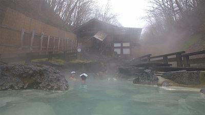 Japan: Benefits of an onsen, a natural hot spa, at conferences