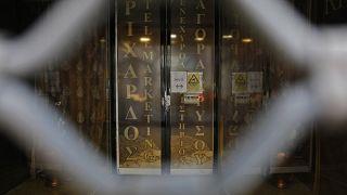 Ελλάδα: Iδιοκτήτης αλυσίδας ενεχυροδανειστηρίων φέρεται ως αρχηγός κυκλώματος λαθρεμπορίας χρυσού