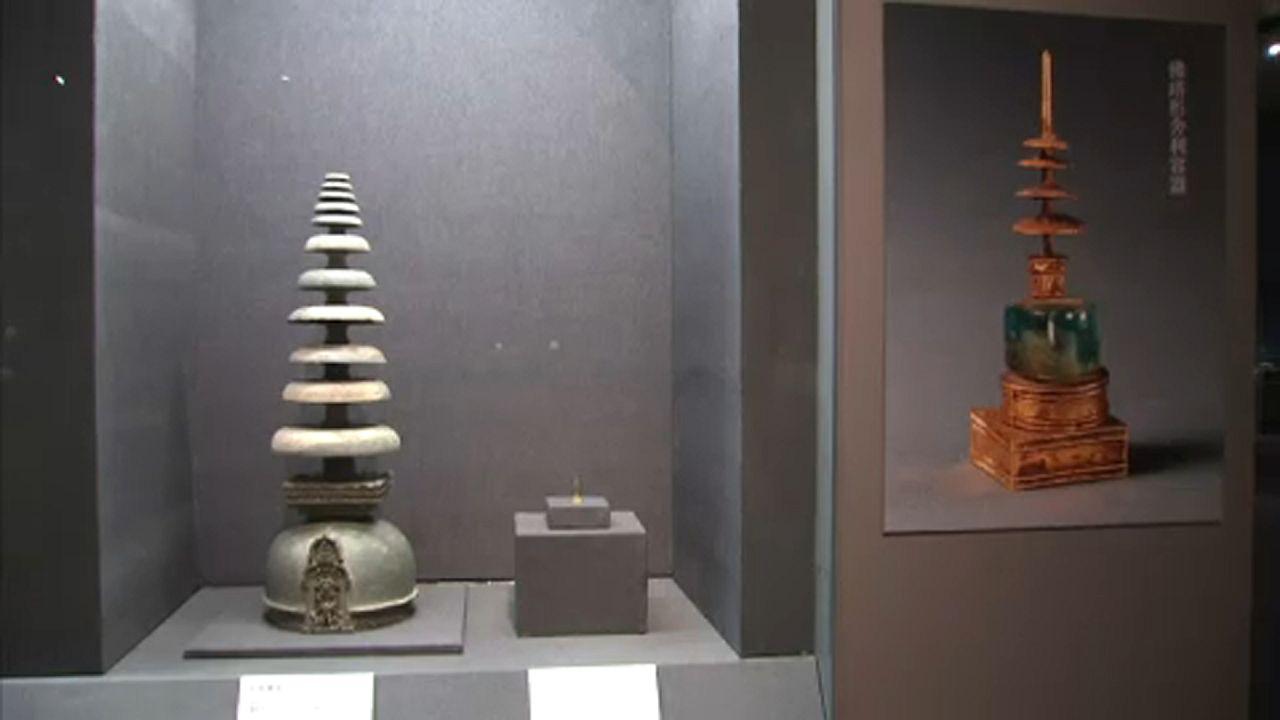 Pekingi tárlaton a japán Selyemút Múzeum