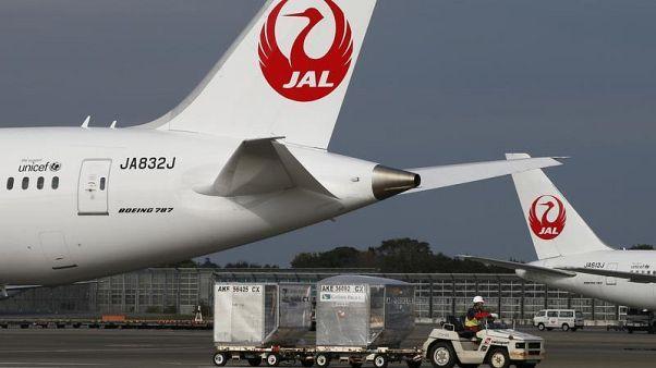 Alkol sınırını 9 kat aşan Japon pilota 10 ay hapis cezası