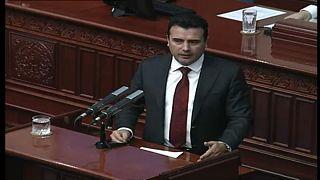 Πέρασε η τροπολογία για τη μετονομασία σε «Βόρεια Μακεδονία»