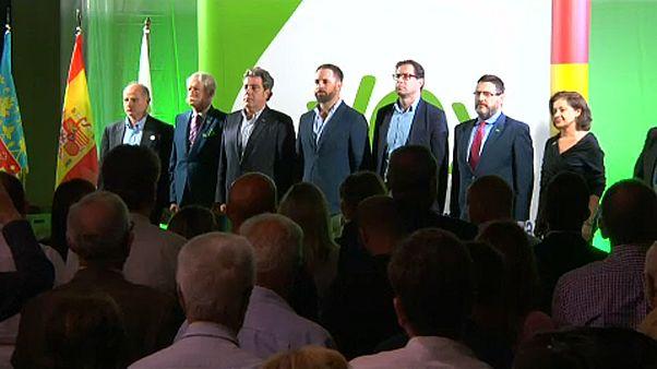 """إسبانيا: من هو حزب """"فوكس"""" اليميني المتطرف الذي فاز في انتخابات الأندلس؟"""
