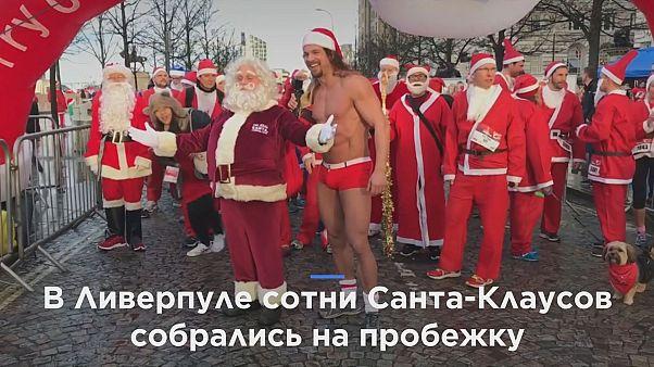Санта-Клаусы вышли на пробежку в Ливерпуле
