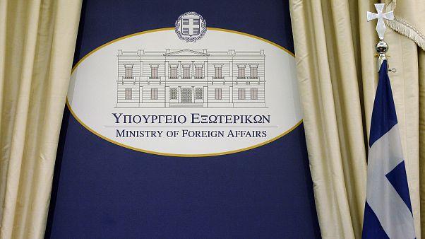 Αφαιρέθηκε το αλβανικό ΦΕΚ για τη δήμευση των περιουσιών των Ελλήνων