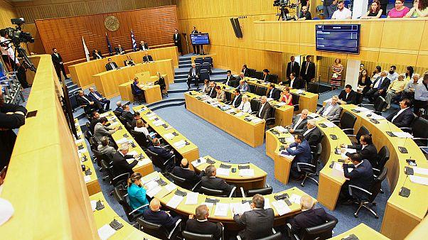 H Κυπριακή Βουλή