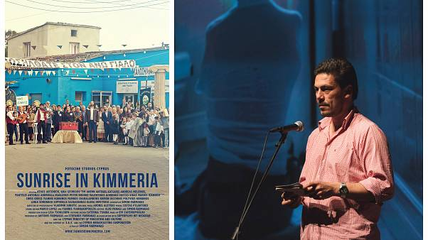 «Sunrise in Kimmeria» : Διεθνής διάκριση για τον Σάιμον Φαρμακά