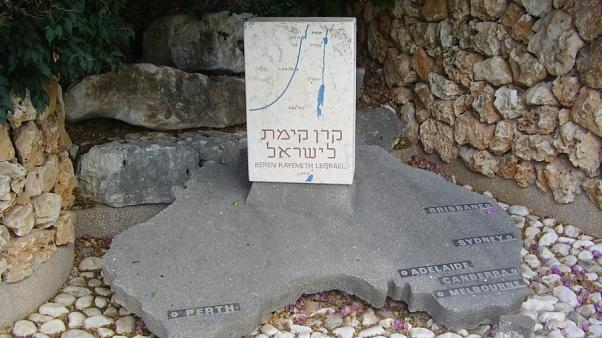 سنگ بنای یادبود مذهبی یهودیان در استرالیا