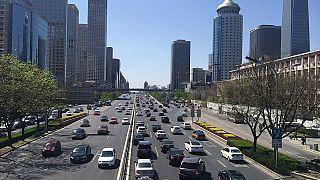 العاصمة الصينية بكين
