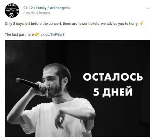 تصویر از صفحه شخصی هسکی در vk