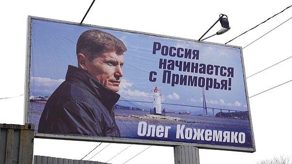 Олег Кожемяко избран губернатором Приморья