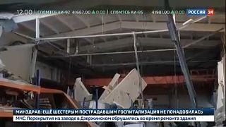 Μόσχα: Κατάρρευση βιοτεχνίας με τρεις νεκρούς
