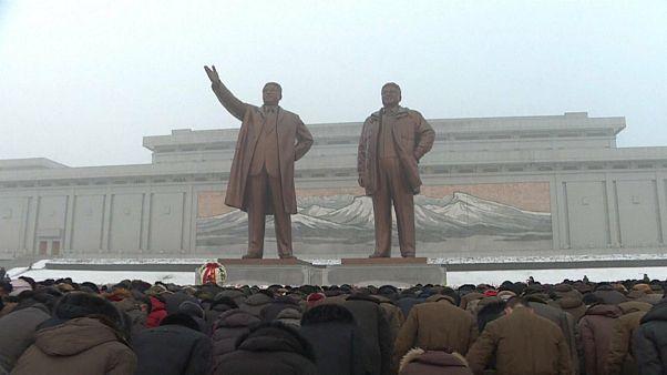 هفتمین سالمرگ رهبر پیشین کره شمالی با حضور هزاران نفر برگزار شد